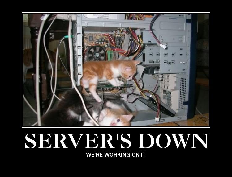 Сервер на обслуживании